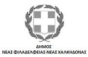 Δήμος-Φιλαδέλφειας