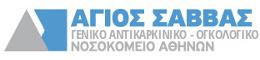 ΑΓΙΟΣ-ΣΑΒΒΑΣ-logo