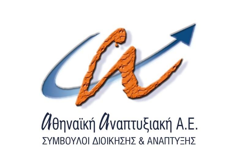 ΑΘΗΝΑΙΚΗ-ΑΝΑΠΤΥΞΙΑΚΗ-logo