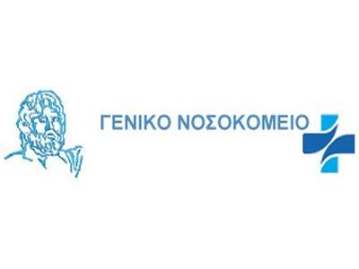 Ασκληπιειο-logo