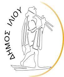 ΔΗΜΟΣ-ΙΛΙΟΥ-logo