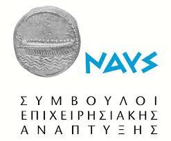 ΝΑΥΣ-ΕΠΕ-logo