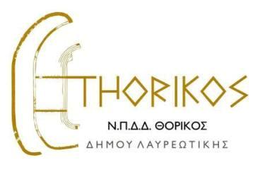 ΝΠΔΔ-ΘΟΡΙΚΟΣ-logo