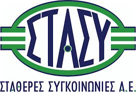 ΣΤΑΣΥ-logo