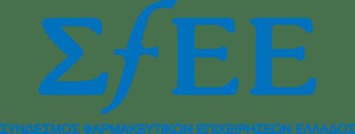 Συνδεσμος-Φαρμακευτικων-Επιχειρησεων-Ελλάδας-logo