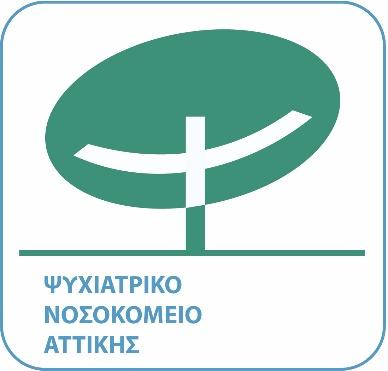 Ψυχιατρικo-Νοσοκομειο-Αττικης-logo
