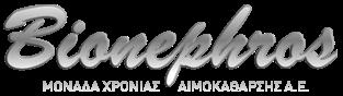 BIONEPHROS-logo