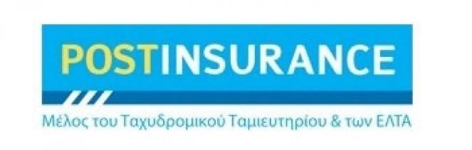 POST-INSURANCE-logo