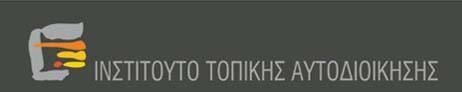 ΙΤΑ_logo