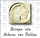 ΝΟΜΑΡΧΙΑ_ΠΕΙΡΑΙΑ_logo