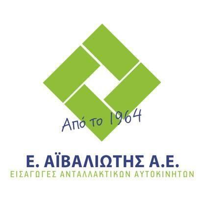 Ε-ΑΙΒΑΛΙΩΤΗΣ-ΑΕ-logo