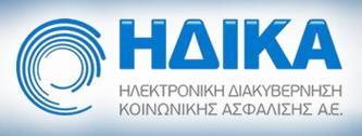 ΗΔΙΚΑ-logo
