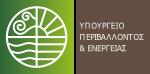 ΥΠΕΚΑ-logo