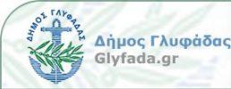 Δήμος-Γλυφάδας