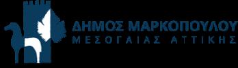Δήμος-Μαρκοπούλου